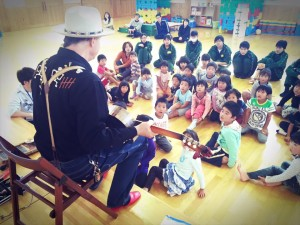 Rambling Steve Gardner Hokkaido, Japan