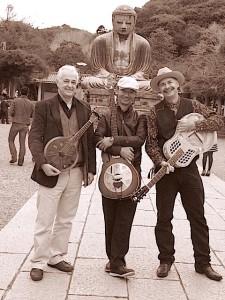 Bill Enfield, Rambling Steve Gardner, Hisa Nankase