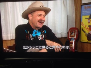 Rambling Steve Gardner on nhk tv