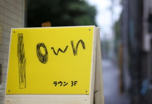 """LOWN"" Shimokitazawa FRIDAY JAN. 25, 2019!"