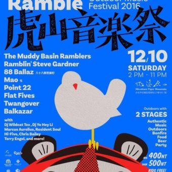 Tiger Mountain Ramble (TAIWAN) 12/10/2016