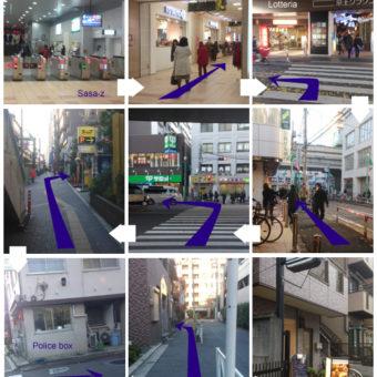 1/13/2017  Cheshmeh ,Sasazuka open 7:30PM