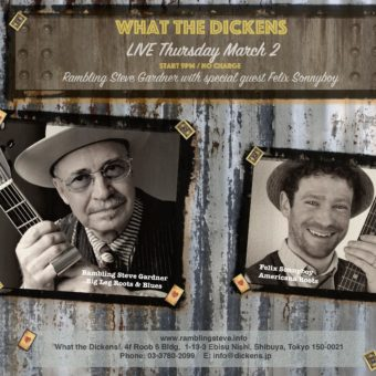 3/2/2017  What the Dickens with Special Guest Felix Sonyboy