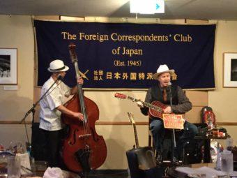 4/15 FCCJ TOKYO SATURDAY NIGHT LIVE