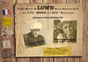 LOWN Shimkitazawa 3/10/2017
