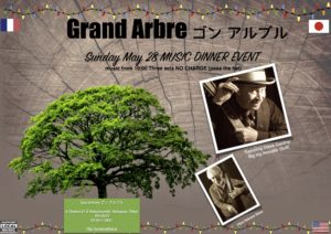 Grand Arbre LIVE May 28 Rambling Steve Gardner & Hisa Nakase