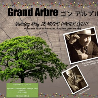 Sunday May 28 GRAND ARBRE LIVE