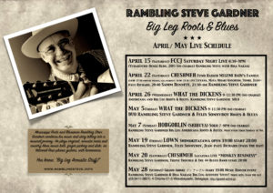 Live Schedule Rambling Steve Gardner April-May 2017