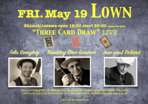 Lown Three Card Draw Rambling Steve Gardner, Felix Sonnyboy, Jean-paul Richard