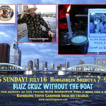 Hobgoblin Shibuya SUNDAY JULY, 16 2017 Rambling Steve Gardner