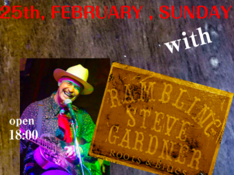 Sunday FEB 25, 2018 GRAND ARBRE LIVE
