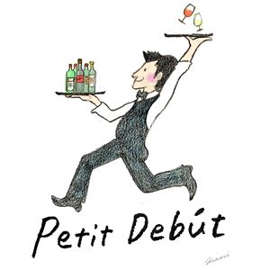 SUNDAY JAN. 6 Bistro&Bar petit debút LIVE MUSIC