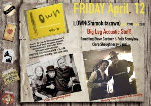 lown APRIL 12, 2019 Friday