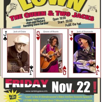 """LOWN"" Shimokitazawa FRIDAY NOV . 22, 2019!"