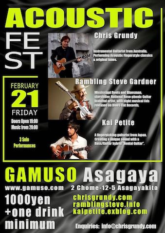 GAMUSO ASAGAYA FRIDAY FEB. 21 Acoustic Fest!