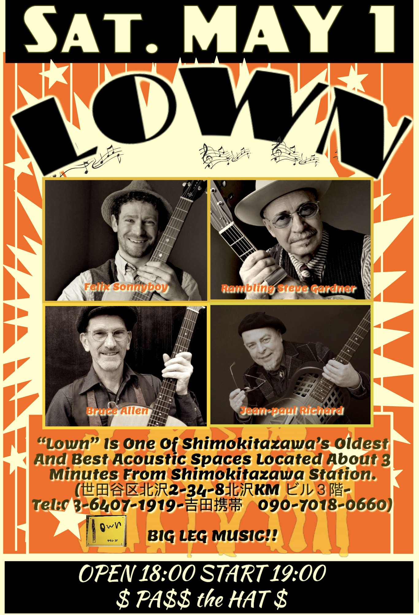 """LOWN"" Shimokitazawa (SATURDAY) MAY. 1, 202!!"